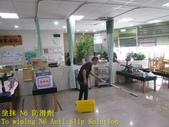 1523 Clinic - Walkway - Granite Floor Anti-slip Co:1523 Clinic - Walkway - Granite Floor Anti-slip Construction - Photo (18).JPG