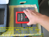 1592 ASM825A Slip Resistance Test - Operational Te:1592 ASM825A Slip Resistance Test - Operational Teaching - Photo (5).JPG