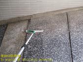 1499 Community - Driveway - Meteorite Ground Anti-:1499 Community - Driveway - Meteorite Ground Anti-Slip Construction - Photo (12).JPG