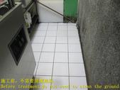 1506 Teppanyaki - Restaurant -Kitchen - Dining Are:1506 Teppanyaki - Restaurant -Kitchen - Dining Area-Tile Floor Anti-Slip Construction- Photo (11).JPG