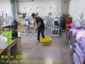 1523 Clinic - Walkway - Granite Floor Anti-slip Co:1523 Clinic - Walkway - Granite Floor Anti-slip Construction - Photo (20).JPG