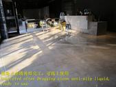 1620 社區-大廳-大理石地面止滑防滑施工工程 - 相片:1620 社區-大廳-大理石地面止滑防滑施工工程 - 相片 (30).JPG