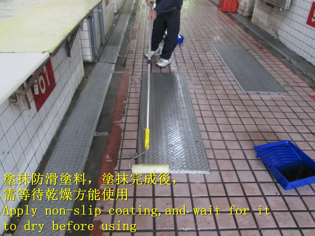 1655 傳統市場-走道 - 高硬度磁磚-鐵板地面止滑防滑施工工程 - 相片:1655 傳統市場-走道 - 高硬度磁磚-鐵板地面止滑防滑施工工程 - 相片 (36).JPG