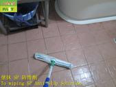 1664 住家-浴室-廁所-高硬度磁磚地面止滑防滑施工工程 - 相片:1664 住家-浴室-廁所-高硬度磁磚地面止滑防滑施工工程 - 相片 (5).JPG