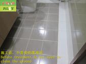 1836 Home-Bathroom-Medium-hardness tile anti-slip :1836 Home-Bathroom-Medium-hardness tile anti-slip and non-slip construction works - Photo (2).JPG