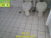 1172 幼兒園-廁所-走廊-中硬度磁磚地面防滑施工工程 - 相片:1172 幼兒園-廁所-走廊-中硬度磁磚地面防滑施工工程 (6).JPG