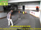 1175 Community-Lane-Ipomoea Ding-Pebble Paving-Rou:1175 Community-Lane-Ipomoea Ding-Pebble Paving-Rough Granite Floor Anti-Slip Treatment (13).JPG