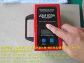 1592 ASM825A Slip Resistance Test - Operational Te:1592 ASM825A Slip Resistance Test - Operational Teaching - Photo (7).JPG