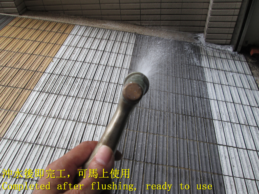 1631 社區-車道-止滑磚地面止滑防滑施工工程 - 相片:1631 社區-車道-止滑磚地面止滑防滑施工工程 - 相片 (18).JPG