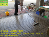 1792 Anti-slip franchise store-anti-slip construct:1792 Anti-slip franchise store-anti-slip construction technology training and education training - photo (57).JPG