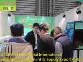 1119 2016 PAST Shanghai International Hospitality :2016 PAST Shanghai International Hospitality Equipment & Supply Expo Exhibit (9).JPG