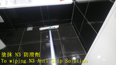 1609 Home-Bathroom-Medium Hard Tile Floor Anti-Sli:1609 Home-Bathroom-Medium Hard Tile Floor Anti-Slip Construction - Photo (5).jpg