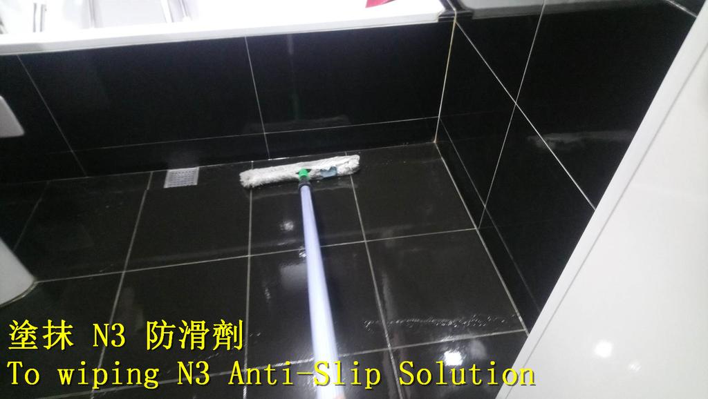 1609 Home-Bathroom-Medium Hard Tile Floor Anti-Sli:1609 Home-Bathroom-Medium Hard Tile Floor Anti-Slip Construction - Photo (5).jpg