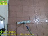 1664 住家-浴室-廁所-高硬度磁磚地面止滑防滑施工工程 - 相片:1664 住家-浴室-廁所-高硬度磁磚地面止滑防滑施工工程 - 相片 (9).JPG