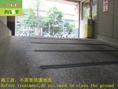 1665 社區-車道-抿石-石英磚地面止滑防滑施工工程 - 相片:1665 社區-車道-抿石-石英磚地面止滑防滑施工工程 - 相片 (6).JPG