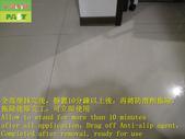 1741 大樓-客廳-走道-拋光石英磚地面止滑防滑施工工程 - 相片:1741 大樓-客廳-走道-拋光石英磚地面止滑防滑施工工程 - 相片 (10).JPG