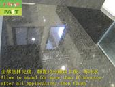 1781 住家-浴室-花崗岩地面止滑防滑施工工程 - 相片:1781 住家-浴室-花崗岩地面止滑防滑施工工程 - 相片 (10).JPG