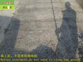 1789 住家-戶外-小斜坡-抿石地面止滑防滑施工工程 - 相片:1789 住家-戶外-小斜坡-抿石地面止滑防滑施工工程 - 相片 (4).JPG