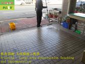 1792 Anti-slip franchise store-anti-slip construct:1792 Anti-slip franchise store-anti-slip construction technology training and education training - photo (59).JPG