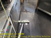 1506 Teppanyaki - Restaurant -Kitchen - Dining Are:1506 Teppanyaki - Restaurant -Kitchen - Dining Area-Tile Floor Anti-Slip Construction- Photo (15).JPG