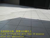 1509 公司-戶外-平面停車場-仿岩板磁磚地面止滑防滑施工工程 -相片:1509 公司-戶外-平面停車場-仿岩板磁磚地面止滑防滑施工工程 -相片 (16).JPG