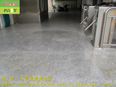 1659 Company-Entrance-Entrance-Granite floor anti-:1659 Company-Entrance-Entrance-Granite floor anti-slip and anti-skid construction project - Photo (8).JPG
