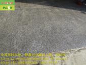 1789 住家-戶外-小斜坡-抿石地面止滑防滑施工工程 - 相片:1789 住家-戶外-小斜坡-抿石地面止滑防滑施工工程 - 相片 (12).JPG