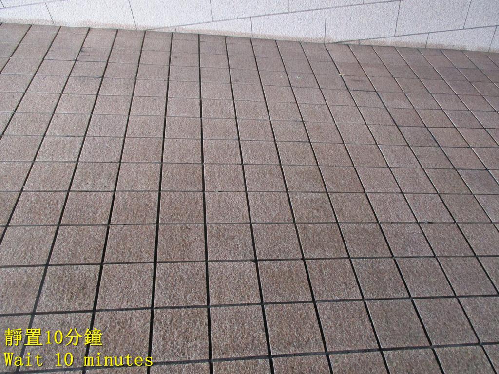 1463 社區-大樓-車道-粗糙面花崗石地面止滑防滑施工工程-照片:1463 社區-大樓-車道-粗糙面花崗石地面止滑防滑施工工程-照片 (18).JPG