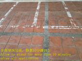 1624 學校-停車場-紅磚-抿石地面止滑防滑施工工程 - 相片:1624 學校-停車場-紅磚-抿石地面止滑防滑施工工程 - 相片 (16).JPG