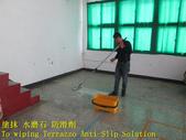 1643 School-Auditorium-Terrazzo Floor Anti-Slip Co:1643 School-Auditorium-Terrazzo Floor Anti-Slip Construction-Photo (3).JPG