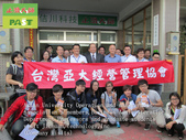 169-Asian University Operation and managerment Ass:13.Asian University Operation and managerment Association's members,Business.JPG