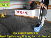 1175 Community-Lane-Ipomoea Ding-Pebble Paving-Rou:1175 Community-Lane-Ipomoea Ding-Pebble Paving-Rough Granite Floor Anti-Slip Treatment (8).JPG