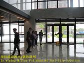 1502 Insurance company-office building-hall-polish:1502 Insurance company-office building-hall-polished quartz brick floor anti-skid construction project - photo (15).JPG