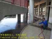1627 學校-走廊-階梯-中硬度磁磚地面止滑防滑施工工程 - 相片:1627 學校-走廊-階梯-中硬度磁磚地面止滑防滑施工工程 - 相片 (18).JPG