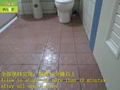 1664 住家-浴室-廁所-高硬度磁磚地面止滑防滑施工工程 - 相片:1664 住家-浴室-廁所-高硬度磁磚地面止滑防滑施工工程 - 相片 (13).JPG