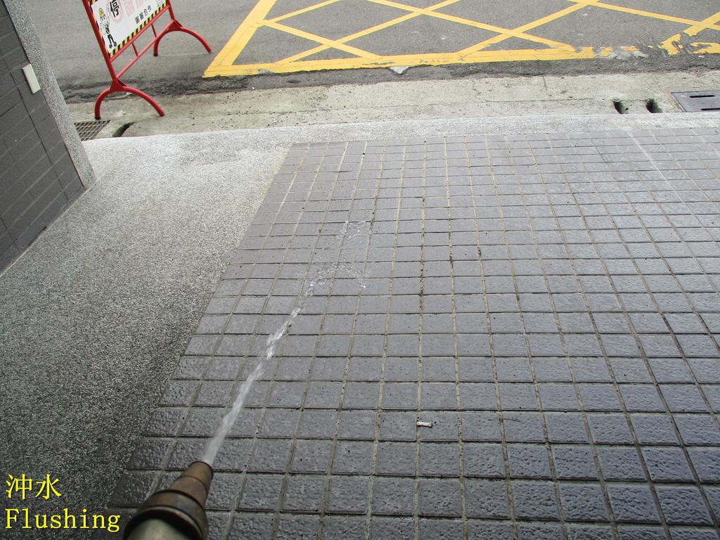 1519 社區-車道-高硬度磁磚-抿石地面止滑防滑施工工程-照片:1519 社區-車道-高硬度磁磚-抿石地面止滑防滑施工工程-照片 (27).JPG