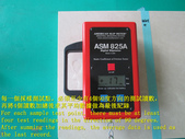 1592 ASM825A Slip Resistance Test - Operational Te:1592 ASM825A Slip Resistance Test - Operational Teaching - Photo (17).JPG