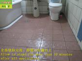 1664 住家-浴室-廁所-高硬度磁磚地面止滑防滑施工工程 - 相片:1664 住家-浴室-廁所-高硬度磁磚地面止滑防滑施工工程 - 相片 (17).JPG
