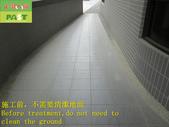 1829 社區-汽機車道-入口-仿岩板磁磚止滑防滑施工工程 - 相片:1829 社區-汽機車道-入口-仿岩板磁磚止滑防滑施工工程 - 相片 (5).JPG