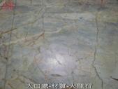 53-廚房磁磚防滑-適合止滑施工之場所-飯店廚房磁磚地面:3入口處-材質-大理石.jpg