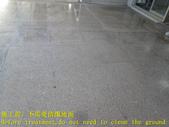 1468 公家機關-出入口-鏡面花崗石地面止滑防滑施工工程照片:1468 公家機關-出入口-鏡面花崗石地面止滑防滑施工工程照片 (3).JPG