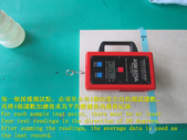 1592 ASM825A Slip Resistance Test - Operational Te:1592 ASM825A Slip Resistance Test - Operational Teaching - Photo (18).JPG
