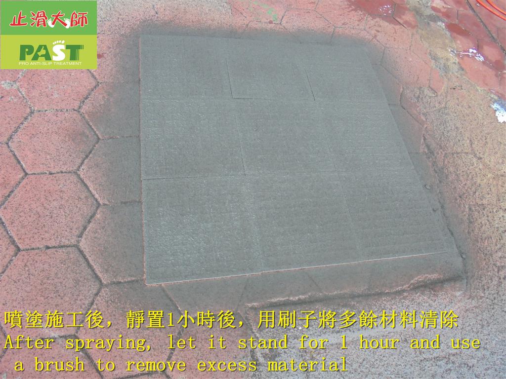 1804 Ceramic non-slip material spraying-water-base:1804 Ceramic non-slip material spraying-water-based non-slip paint application - photo (8).JPG