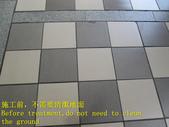 1595 Bank - Doorway - Marble - High Hardness Tile :1595 Bank - Doorway - Marble - High Hardness Tile Floor Anti-Slip Construction - Photo (6).JPG