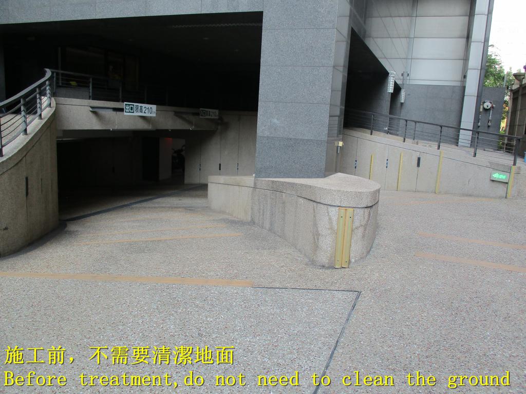 1608 社區-車道-抿石地面止滑防滑施工工程 - 相片:1608 社區-車道-抿石地面止滑防滑施工工程 - 相片 (1).JPG