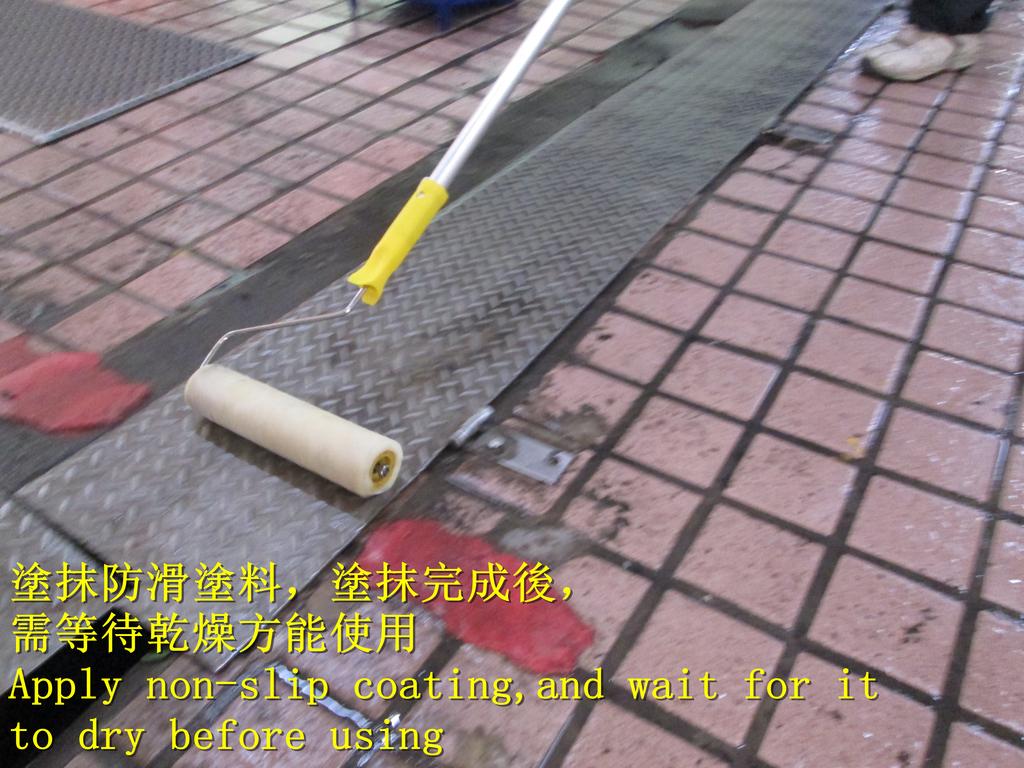 1655 傳統市場-走道 - 高硬度磁磚-鐵板地面止滑防滑施工工程 - 相片:1655 傳統市場-走道 - 高硬度磁磚-鐵板地面止滑防滑施工工程 - 相片 (27).JPG