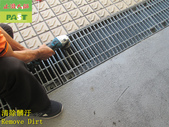 1716 Company-grating plate gutter cover-ceramic no:1716 Company-grating plate gutter cover-ceramic non-slip coating spraying -photo (1).JPG