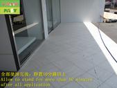 1661 公司-騎樓-中硬度磁磚地面止滑防滑施工工程 - 照片:1661 公司-騎樓-中硬度磁磚地面止滑防滑施工工程 - 照片 (14).JPG