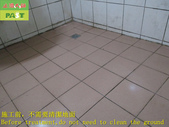 1663 Home-Bathroom-Anti-slip and anti-slip constru:1663 Home-Bathroom-Anti-slip and anti-slip construction of through-brick floor - Photo (6).JPG