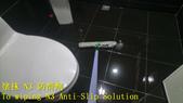 1609 住家-浴室-中硬度磁磚地面止滑防滑施工工程 - 相片:1609 住家-浴室-中硬度磁磚地面止滑防滑施工工程 - 相片 (4).jpg